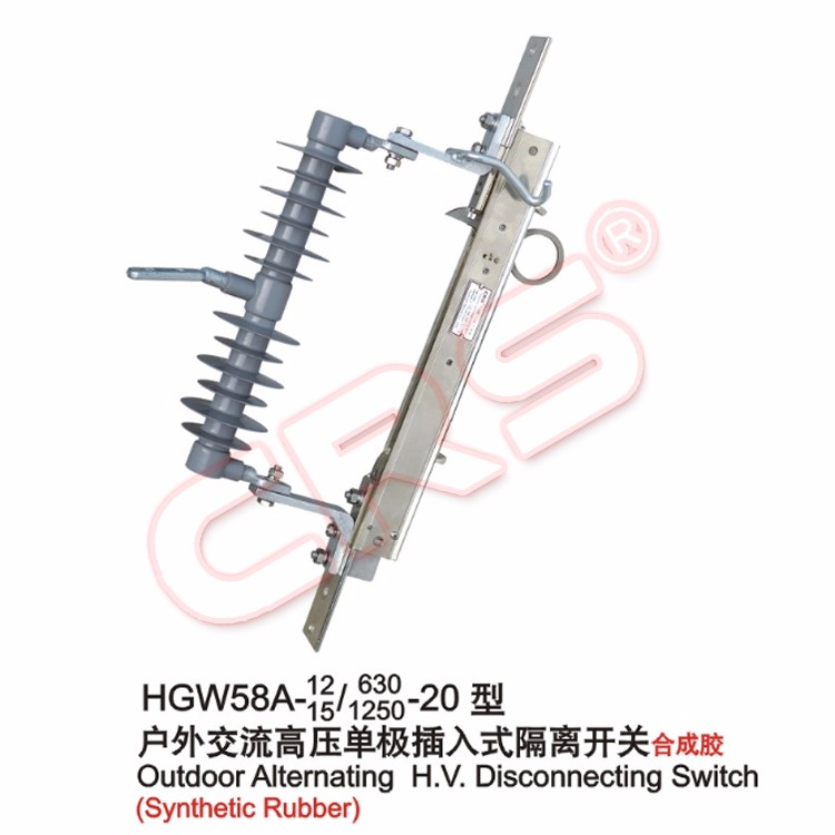 Isolation Best Band In China Alibaba 126kv switch disconnector