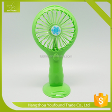 BS-5570 Standing Rechargeable Lithium Battery Operated Mini Table Fan