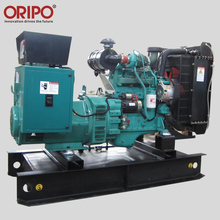 Factory price water-cooled hotel diesel electric genset container