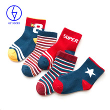 High quality kids children socks custom woven bulk cotton socks