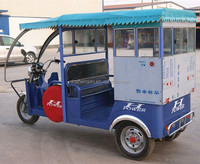 motorized rickshaw/auto rickshaw for sale in pakistan/pedicab for sale in philippines