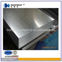 Galvanized Iron,Zinc Coated Plate,Galvanized Steel Sheet