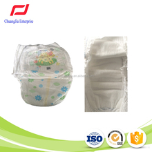 Competitive Price Cotton Babies Cloth Diaper