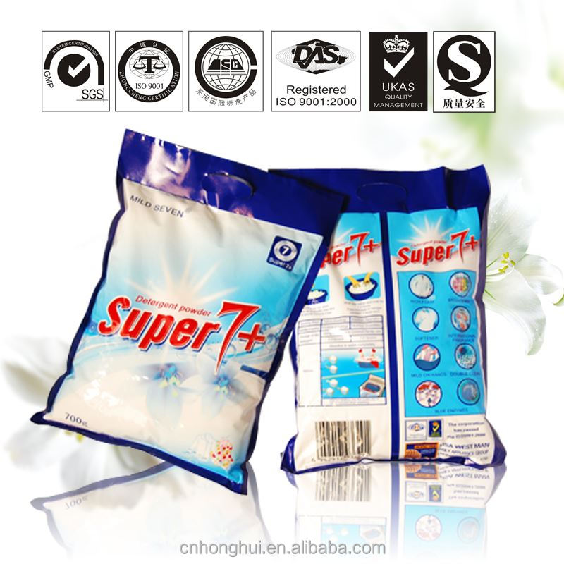 high quality raw materials for detergent powder making Super 7+ Brand biological wash powder apparel manufacturing guangzhou