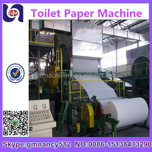 2014 Zhengzhou Guangmao Paper Folding Machine Processing Type and New Condition Automatic Perfumed Facial Tissue Machine