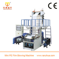 Single Layer Blown Film Extrusion Plant,Automatic Roll Change Mini LDPE Film Machine