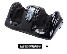 2015 Eilison brand japan vibration <strong>massager</strong> for foot