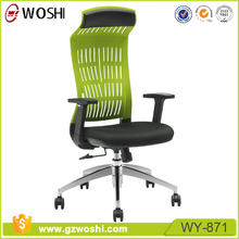 New High back Egonomic design sponge seat chair, Swivel Mesh office chair With flexible Lumbar Support