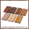 2017 New Mobile Cover Wooden Case
