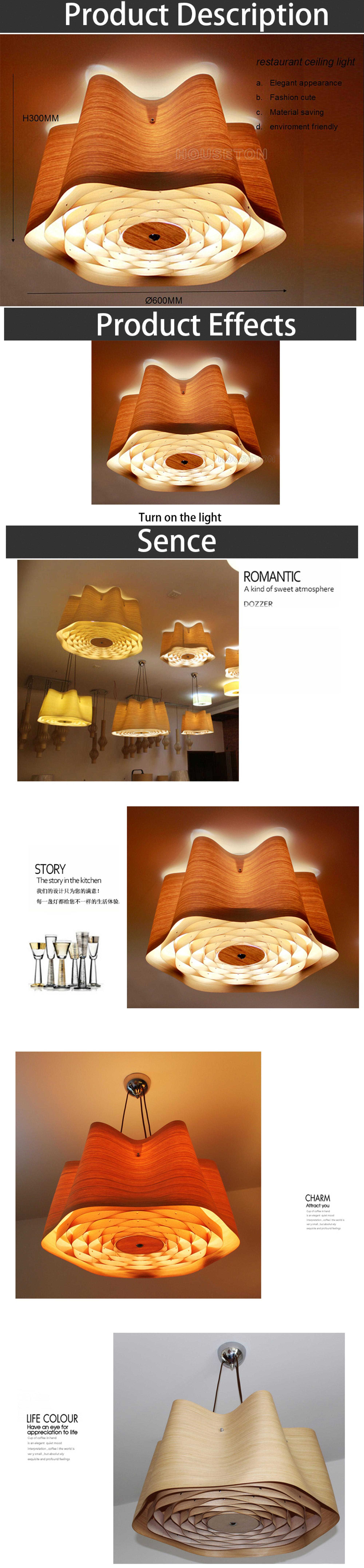 Hot selling surface home decor hotel modern wood led ceiling light