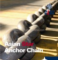 Marine Anchor Chain ship anchor chain for sale