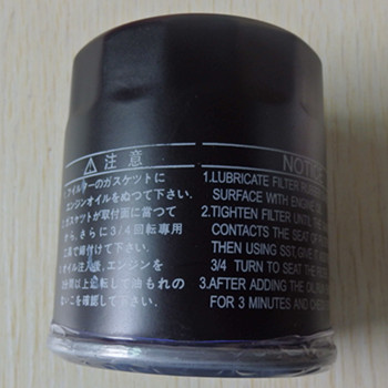 wholesale high performace car parts oil filter 90919-20003 in china for toyota hiace
