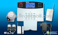 LCD wireless gsm alarm system with Russian, French, Spanish, Italian, Polish,Thai