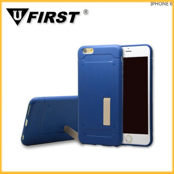 best quality mobile phone case for iphone 6