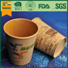 custom printed paper cups with lids, paper coffee cups, keep drinks hot cups