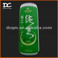 Verisimilar Big Beer Can Inflatable Advertising Model