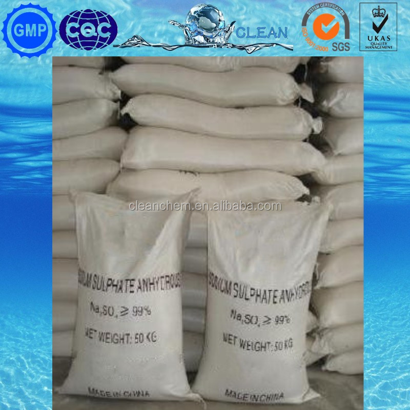 Price of Sodium Sulphate Anhydrous Manufacturers