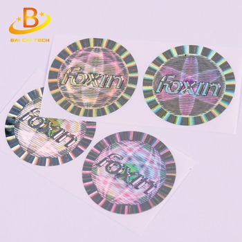 China professional manufacturer supply high quality low price adhesive secure rainbow hologram sticker