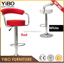 Cheap Industrial Adjustable Durable Leather Bar Stool with Chrome Base