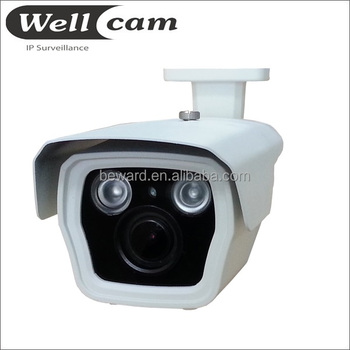 China home surveillance product alarm security system with IP Camera Auto Iris Lens IR-cut Max distance 50m