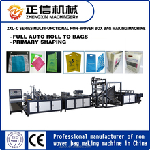 Special Computerized and D-cut,U-cut,W-cut and box bag Bag Type fully automatic non woven carry bag making machine