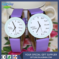 GIFTLINE Valentine's Day Gifts Cute Couple Watch