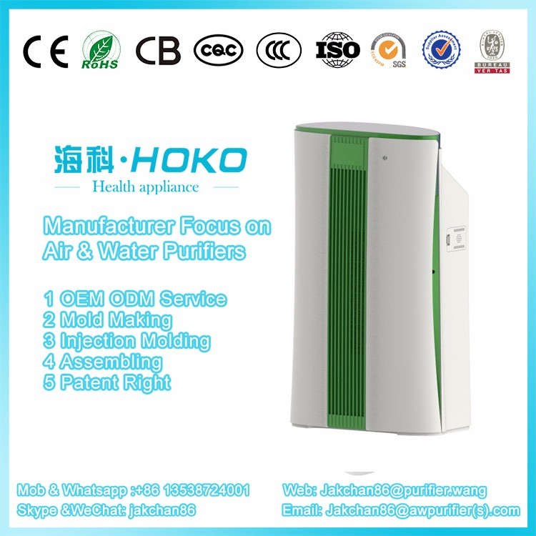 Environmental protection Ionizer Ionic Freshener air cleaning machine Environmental protection air purifier