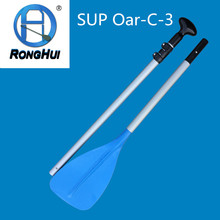 C-3 Surfboard Accessories Aluminium Stand Up Paddle Rowing Oars SUP Paddle