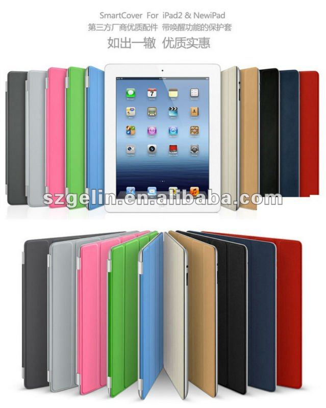 The newest leather cover smart case for ipad 3