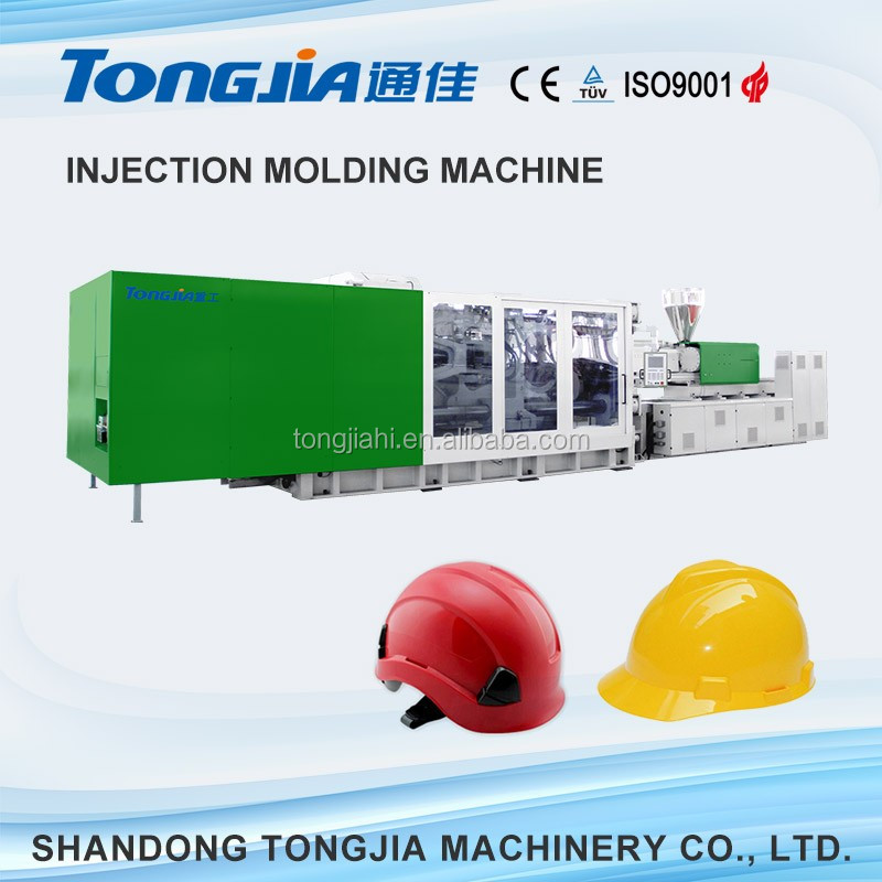 Large and Small Model Injection Moulding Machine