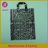 promotion gift shopping bags,wholesale zebra cheap printed shopping bags,promotional hemp shopping bags