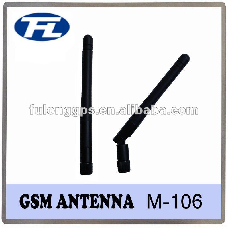 Пассивная антенна gsm