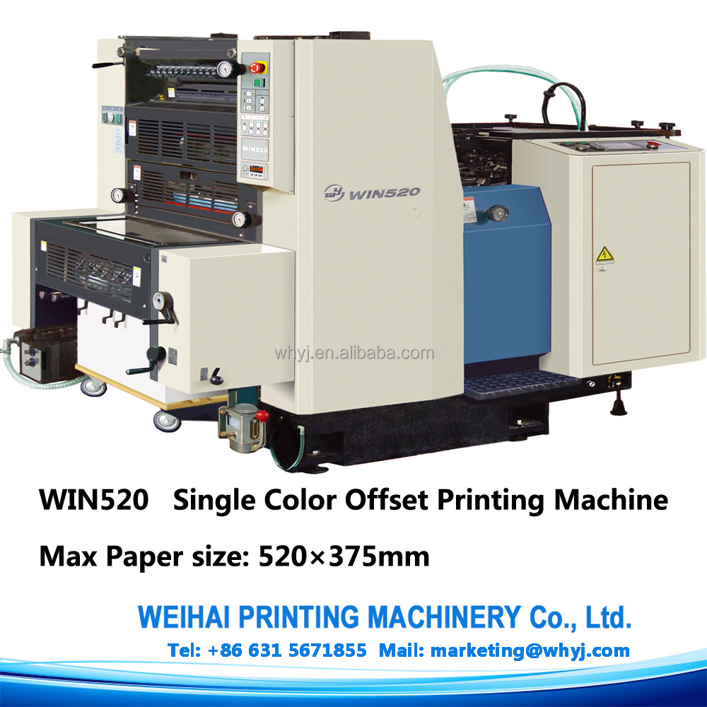 WIN520 dominant single color offset printing machine with multipurpose