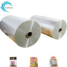China Hot Sell BOPA Nylon Film Wrapping For Rice <strong>Bag</strong>