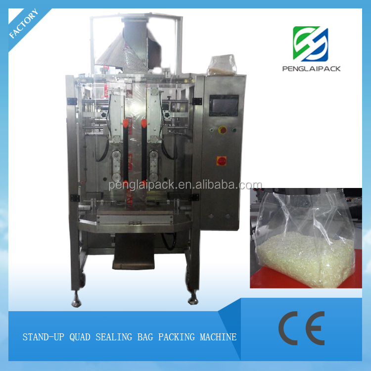 Fully automatic Sugar Packing Machine
