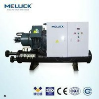 3Low temperature water cooled screw chiller for industrial reaction kettle cooling cold room freezer