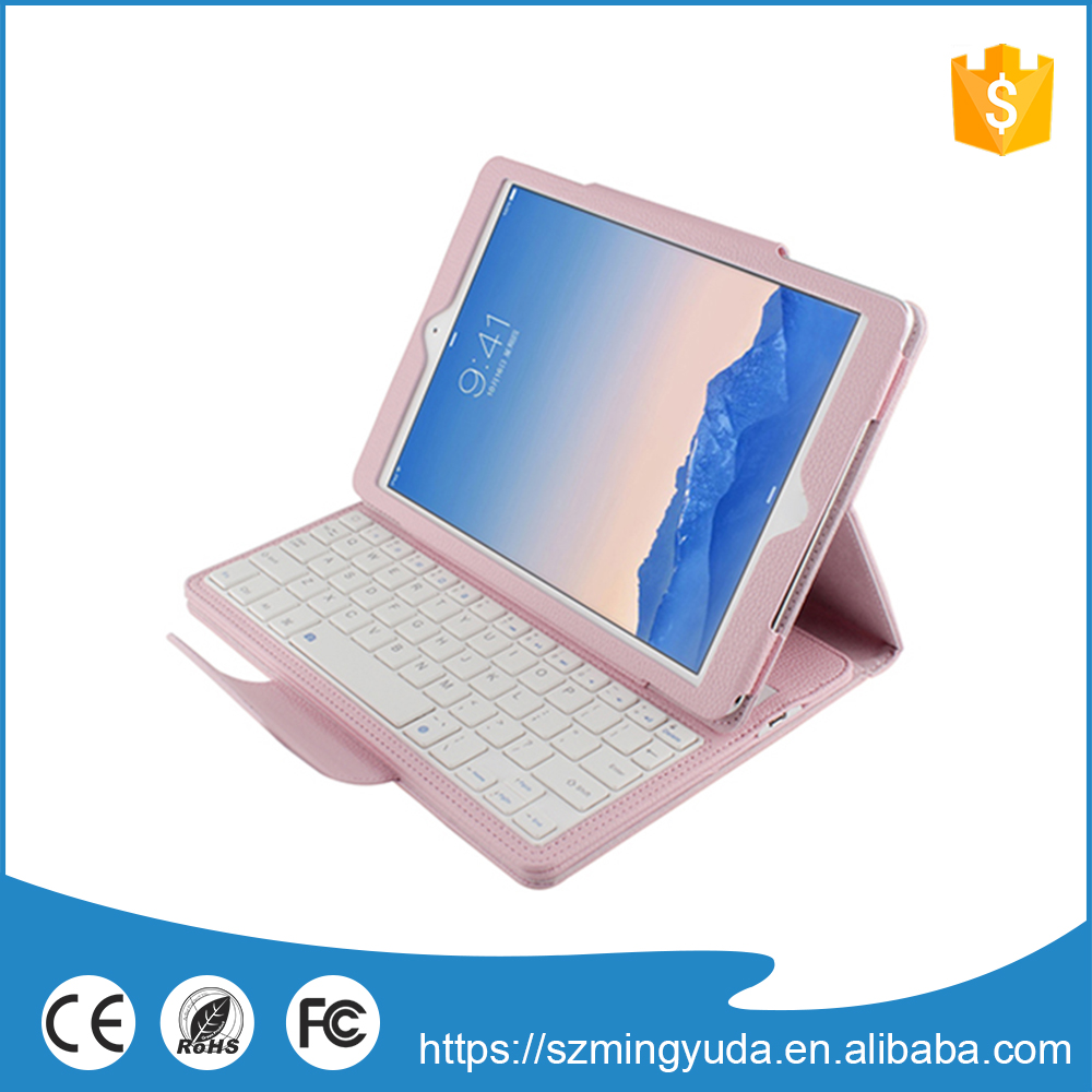 Low price leather keyboard case for ipad
