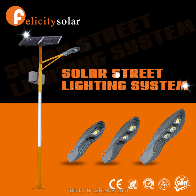 2016 new outdoor high power waterproof 40w solar street light price list