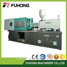 Ningbo Fuhong full automatic 200ton hydraulic plastic injection plastic molding machine