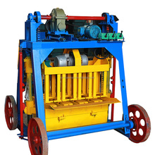 QT4-45 Pallet Free Cheap Small Concrete Brick Making Machine, Hollow & Cement Brick Block Making Machine Made In China