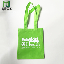 The new product quality ECO non woven cheap shopping bags