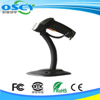 China barcode printing machine 1d laser scanner