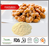 High quality Nattokinase powder wholesale, 100% Natural Natto extract
