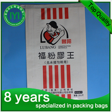 High quality PP Woven Bag for garbage, rice , sand, agriculture product packaging