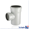 HJ manufacturing DIN water drainage pipe fitting reducing tee with gasket