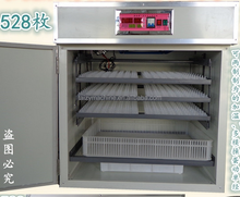 Best selling large egg incubator /cheap egg incubator for sale(SKYPE:shuliy218)