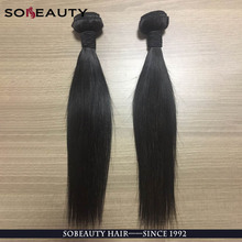 Hair Weaves For Black Girl Hair Extension Human Hot Selling
