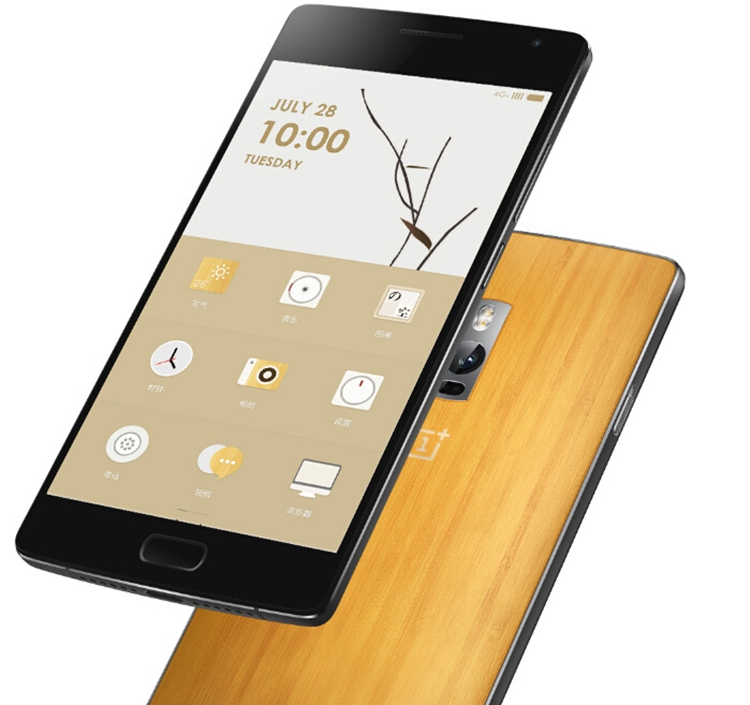 2.5D round edge glass screen OnePlus Two
