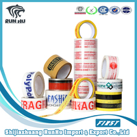Fragile custom Logo Printed Packing Tape, Acrylic Water Bopp Tape