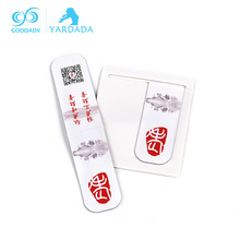 2018 latest custom magnetic creative souvenir bookmark magnet for books